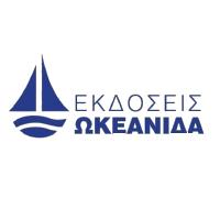 oceanida-logo